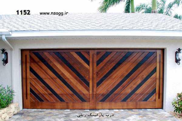 درب فلزی بسیار شیک و به روز با طراحی چوبی شکل , ریلی مناسب برای درب پارکینک و ورودی ساختمان کد ۱۸۵